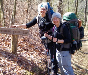 Auntie Mame and V8 on Appalachian Trail
